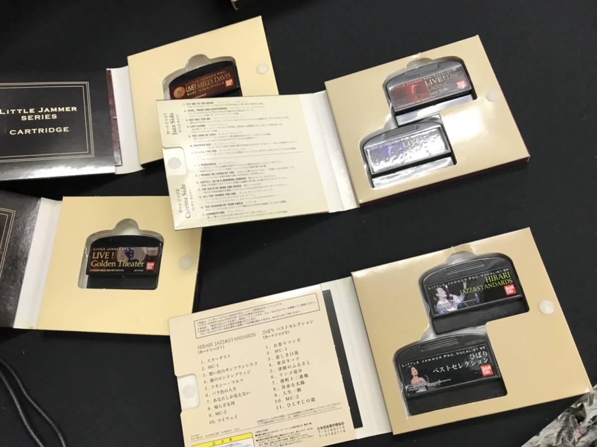 A07b03R BANDAI LITTLE JAMMER PRO リトルジャマー プロ ANNIVERSARY-LIMITED カードリッチ付 オーディオ レトロ_画像10