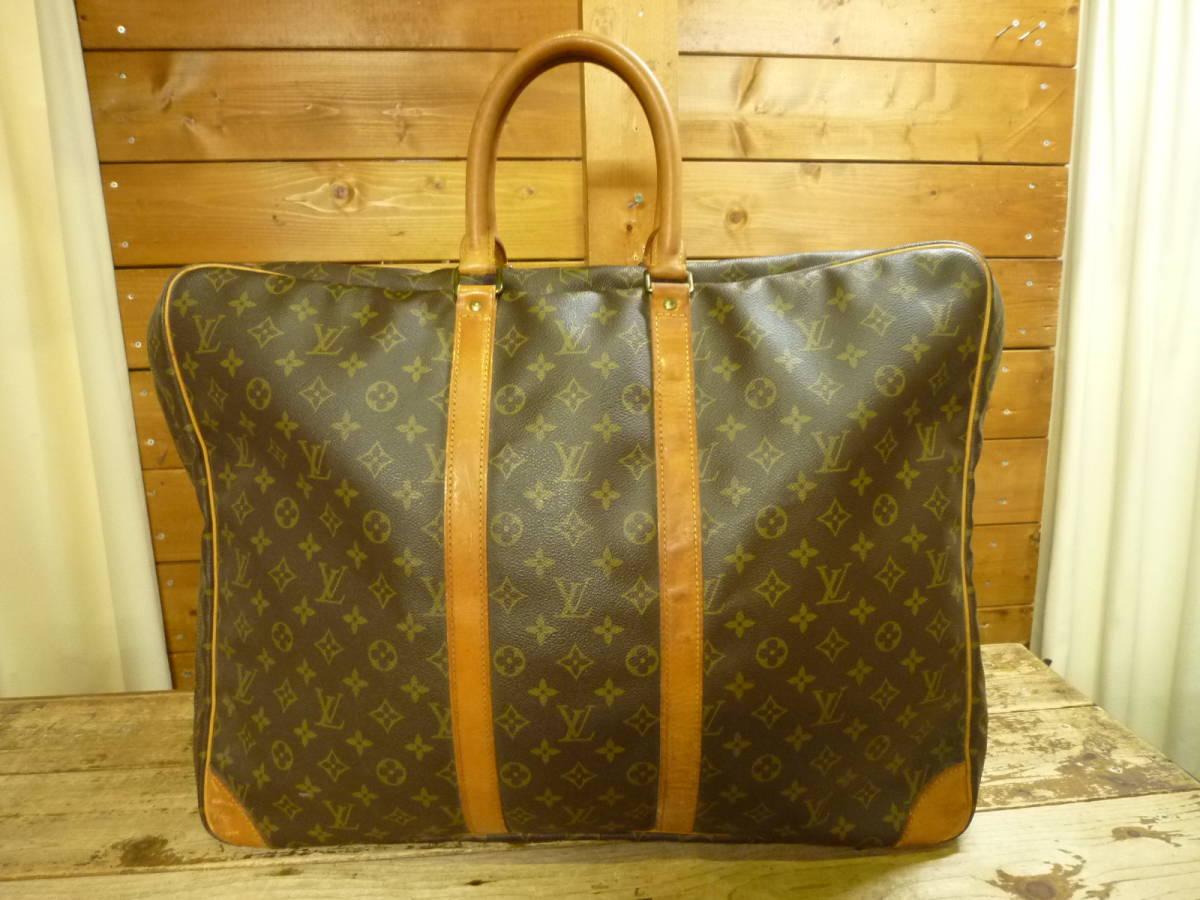 LOUIS VUITTON ルイ ヴィトン モノグラム SIRIUS55 シリウス55 スーツケース 旅行カバン ラージ バッグ [201810]_画像2