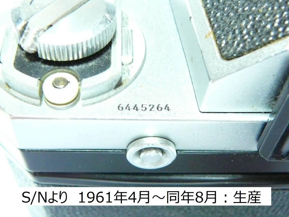 ■【NIKON F 初期型】 アイレベル シリアル№6445264_画像5