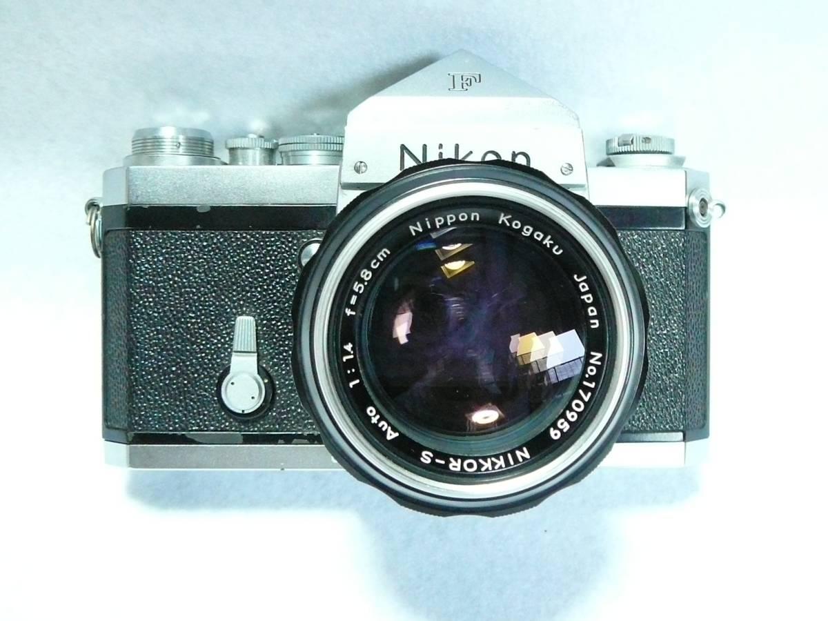■【NIKON F 初期型】 アイレベル シリアル№6445264_画像2