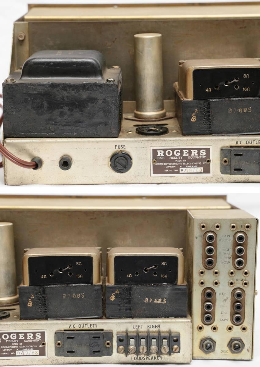 ROGERS HG-88MKII 管球プリメイン 6BQ5pp 120V仕様 ジャンク レストアベースに ロジャース_画像6