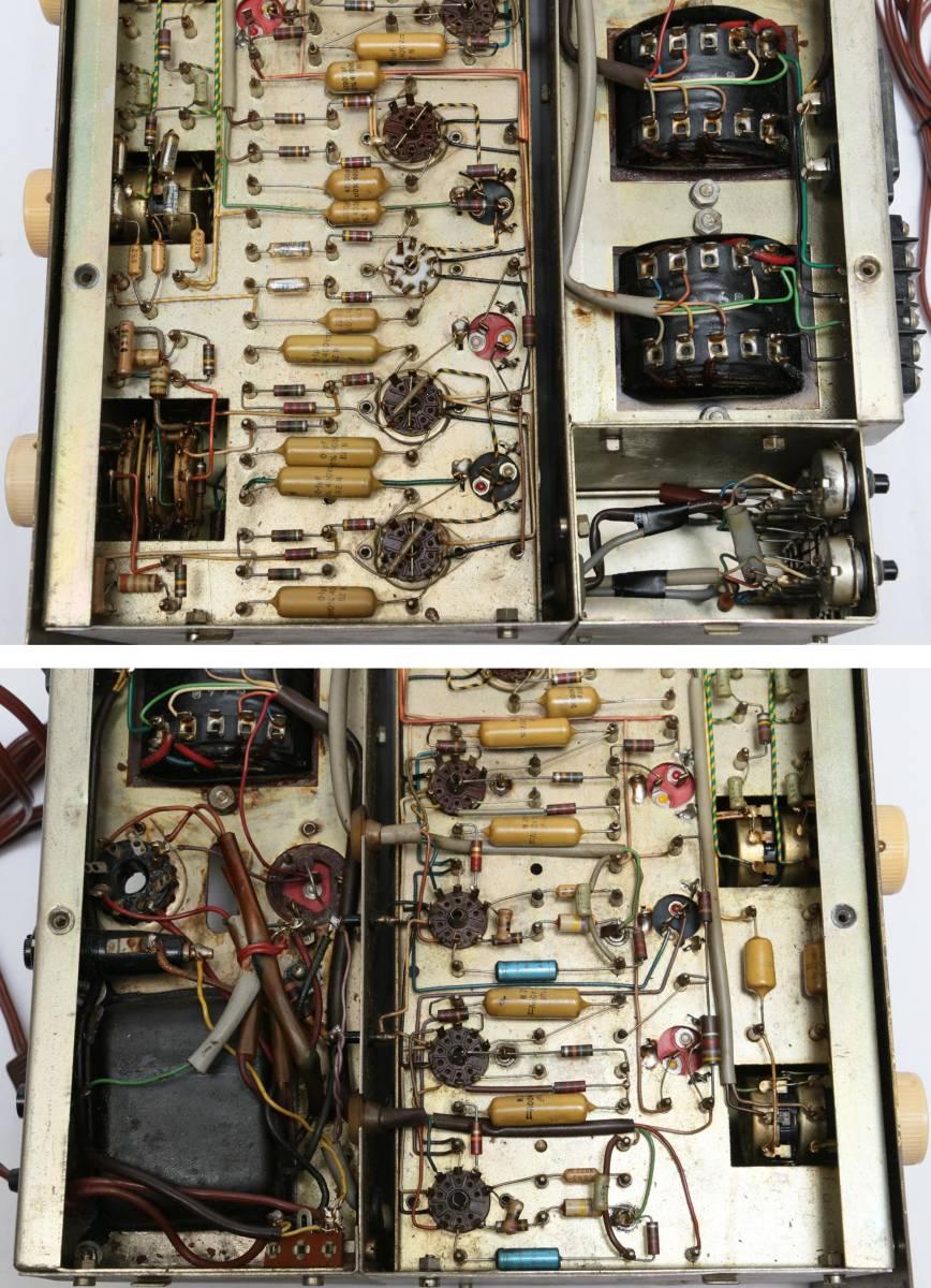 ROGERS HG-88MKII 管球プリメイン 6BQ5pp 120V仕様 ジャンク レストアベースに ロジャース_画像9