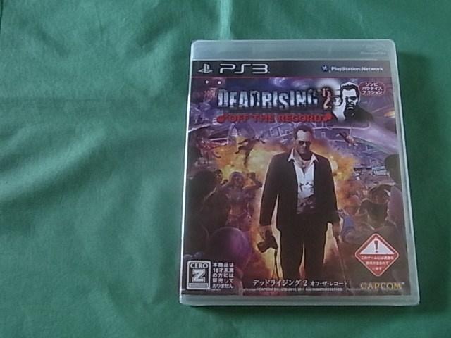 ★即決新品 PS3 デッドライジング2 オフ・ザ・レコード DEADRISING 2 OFF THE RECORD_画像1