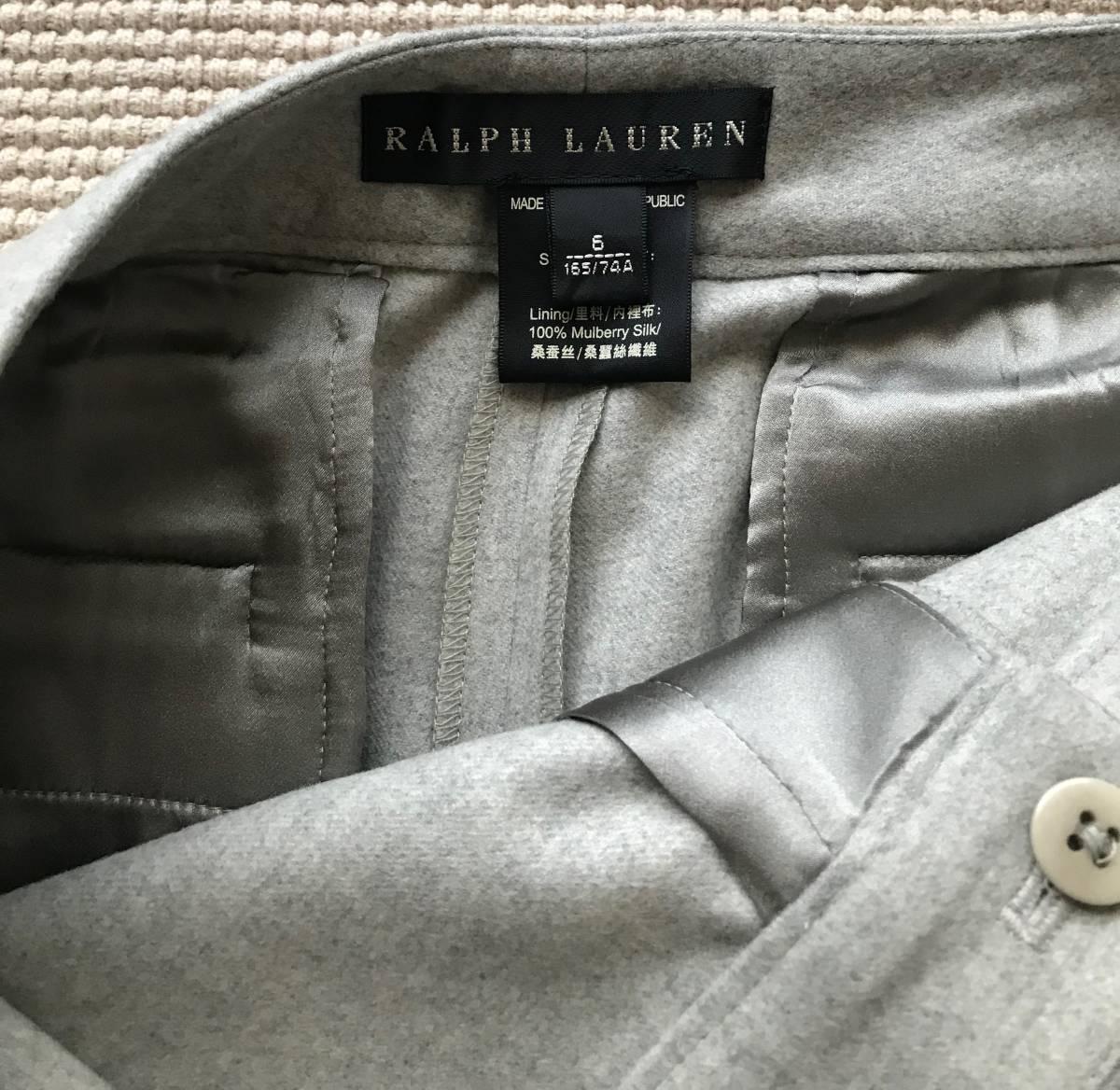 新品 定価10万円程 RALPH LAUREN BLACK LABEL ラルフローレン ブラックレーベル パンツ 上質 グレー 6_画像3