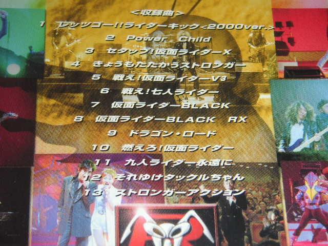 MASKED RIDER LIVE 2000 * Kamen Rider raw  30 anniversary