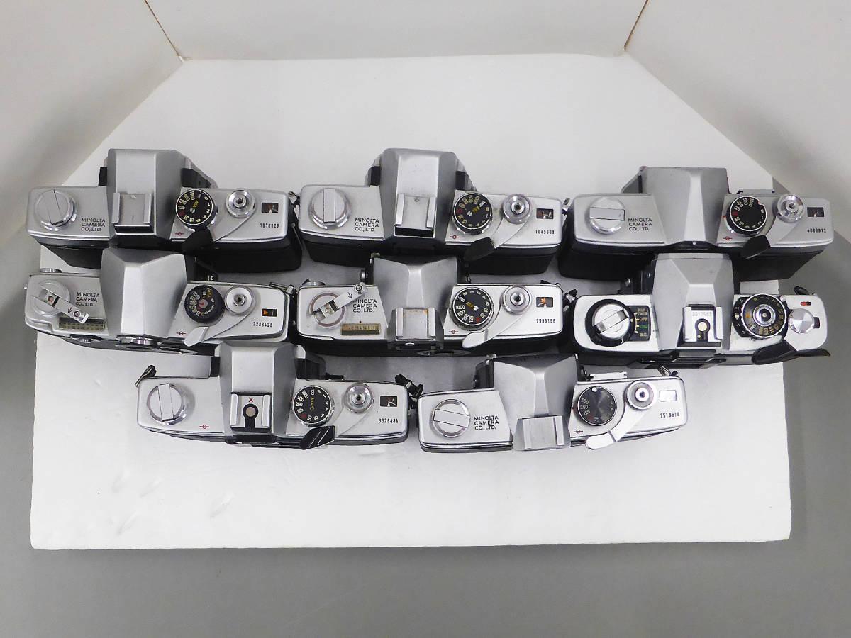 ☆1円~【ジャンク】Minolta/ミノルタ フィルムカメラボディ8台セット SR-1/SR-1s/SR-7/SR101/SRT101/XG-S_画像3