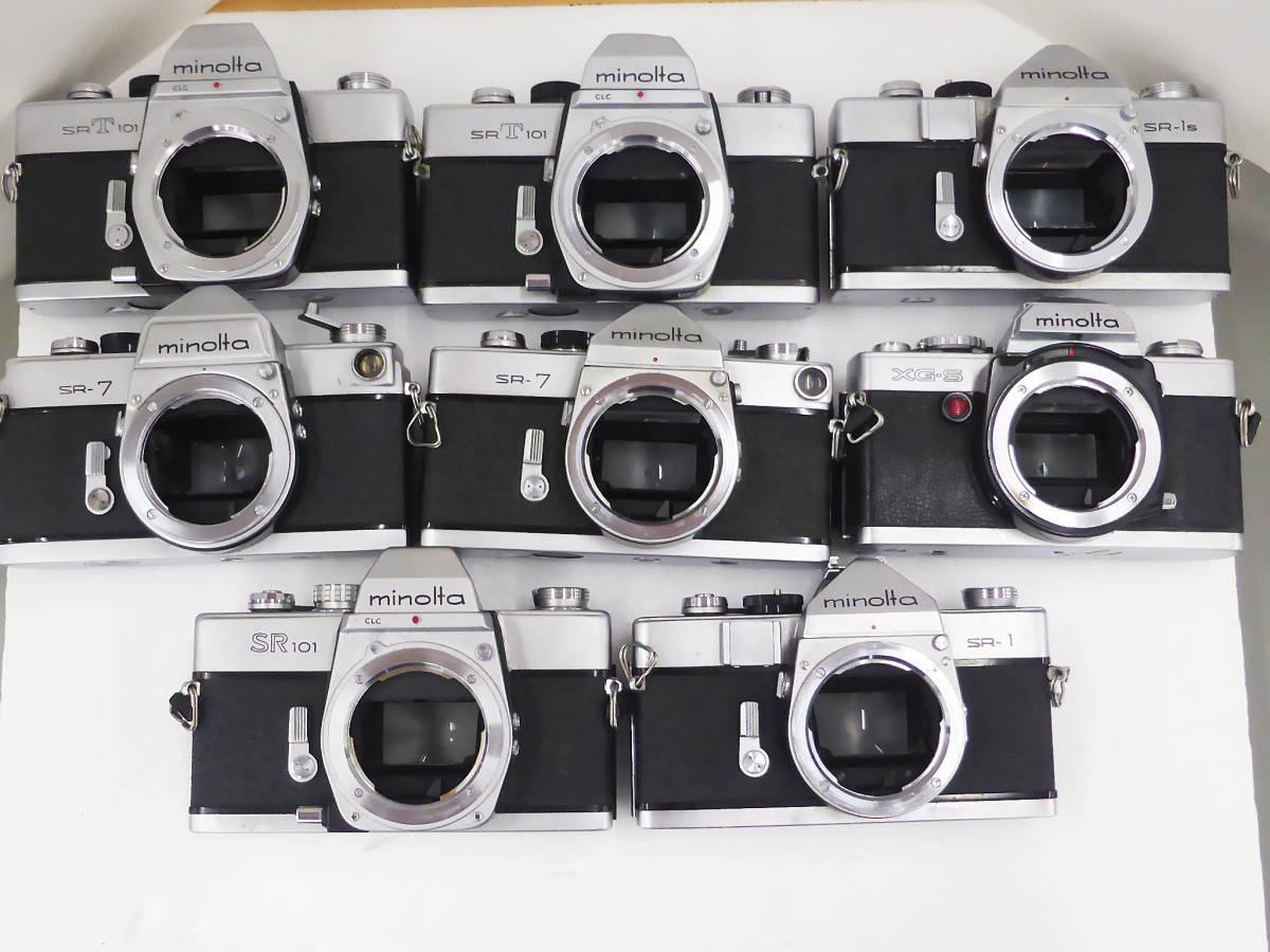 ☆1円~【ジャンク】Minolta/ミノルタ フィルムカメラボディ8台セット SR-1/SR-1s/SR-7/SR101/SRT101/XG-S