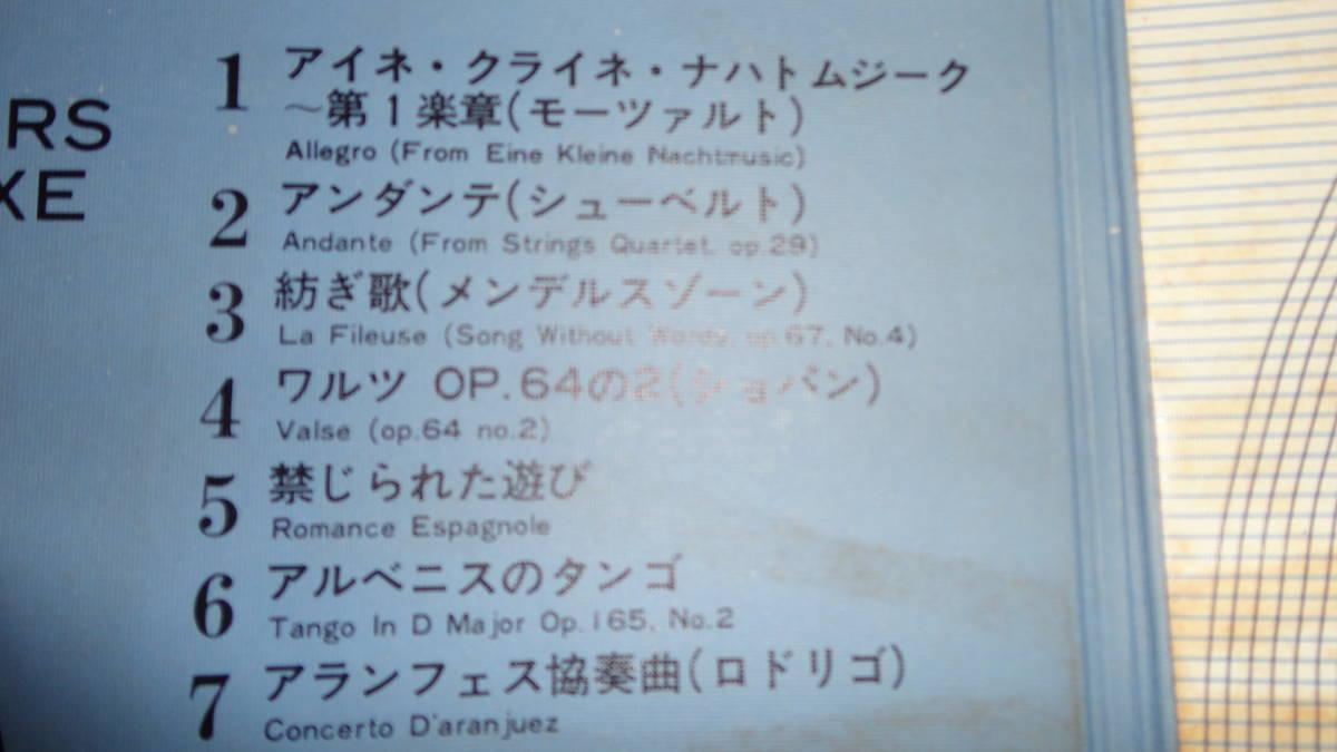 2183【LP盤】★☆ ザ・スイングル・シンガーズ/custom deluxe/国内盤 ☆★ ≪貴重レコード≫お急ぎ、追跡有はゆうパック発送も可_画像5