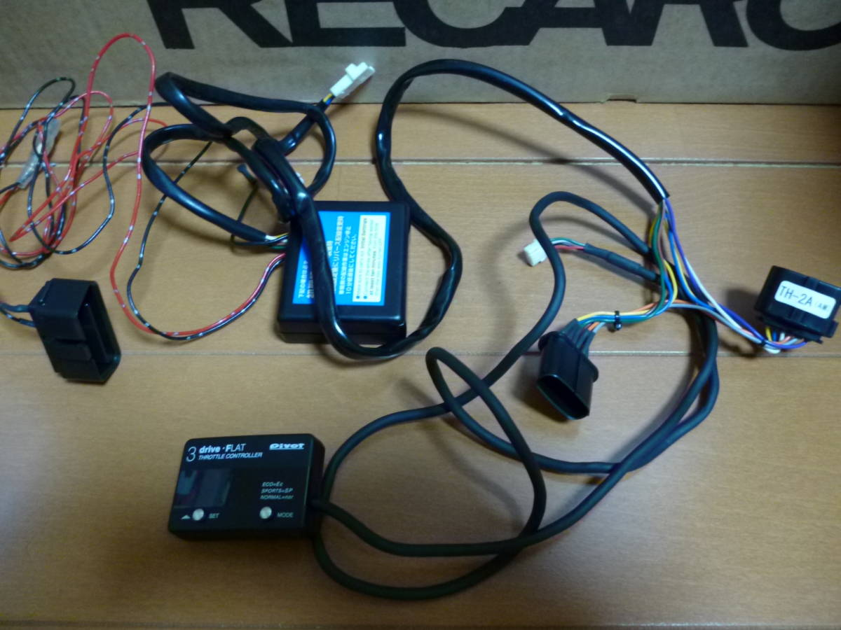 Pivot 3 Drive Flat3pivot Flat Throttle Controller Th 2a 130x
