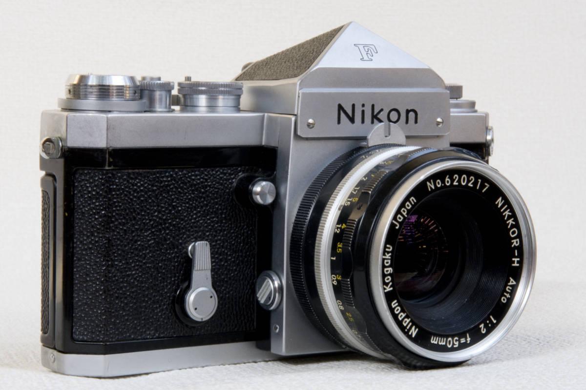 ニコンF アイレベル シルバー 696万番台 Nikkor-H 50mm F1:2.0 セミソフトケース付き 正常動作確認品_画像2