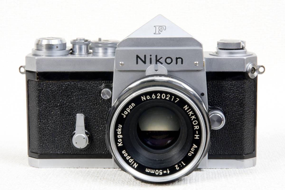 ニコンF アイレベル シルバー 696万番台 Nikkor-H 50mm F1:2.0 セミソフトケース付き 正常動作確認品_画像3