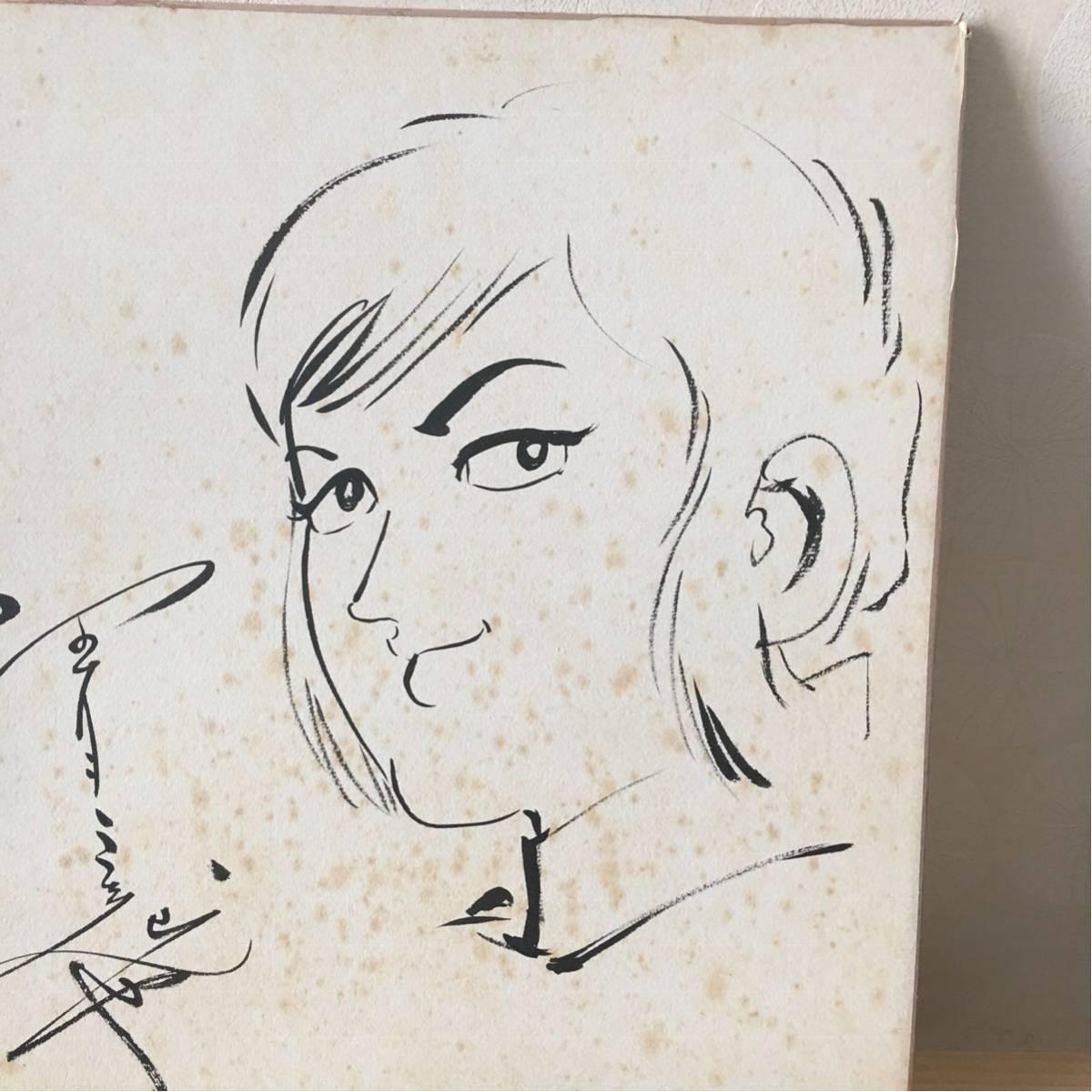 レア★望月三起也 直筆 イラスト入り サイン色紙★_画像3
