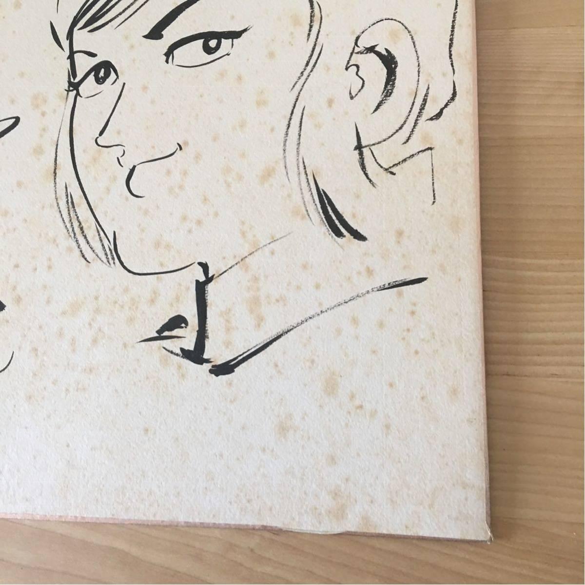 レア★望月三起也 直筆 イラスト入り サイン色紙★_画像2