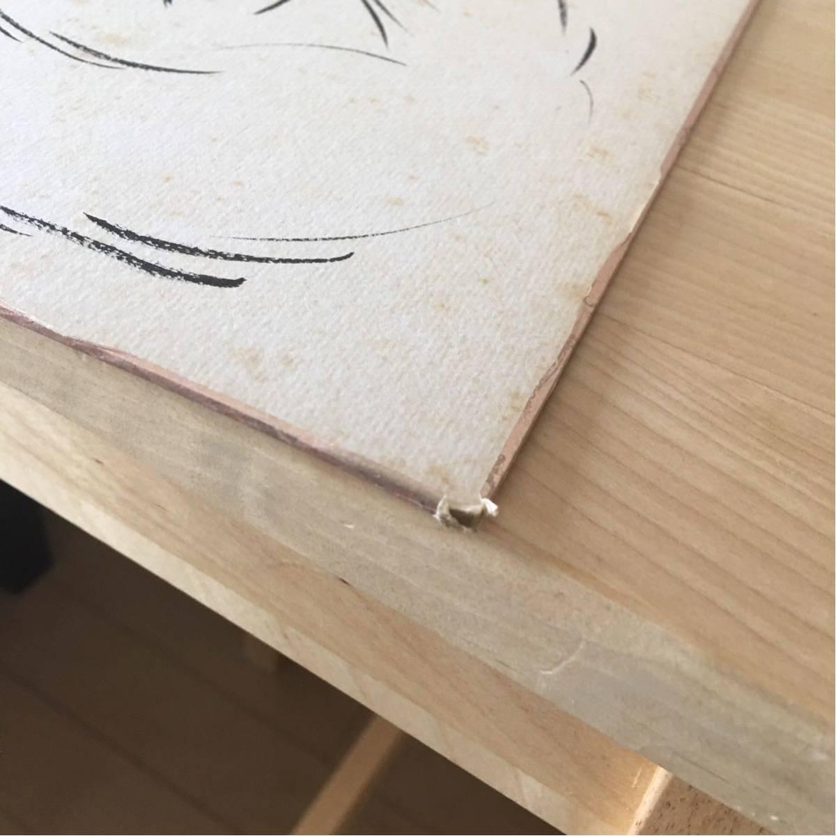 レア★望月三起也 直筆 イラスト入り サイン色紙★_画像5