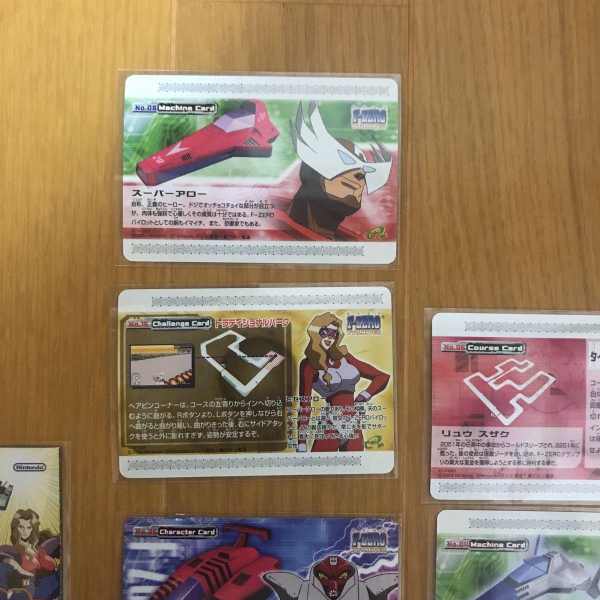 GBA  F-ZERO ファルコン伝説 &【希少】7枚 カードダス版 2枚有り☆ファルコン伝説カードe+ トレカ カード 任天堂 キャプテンファルコン_画像7