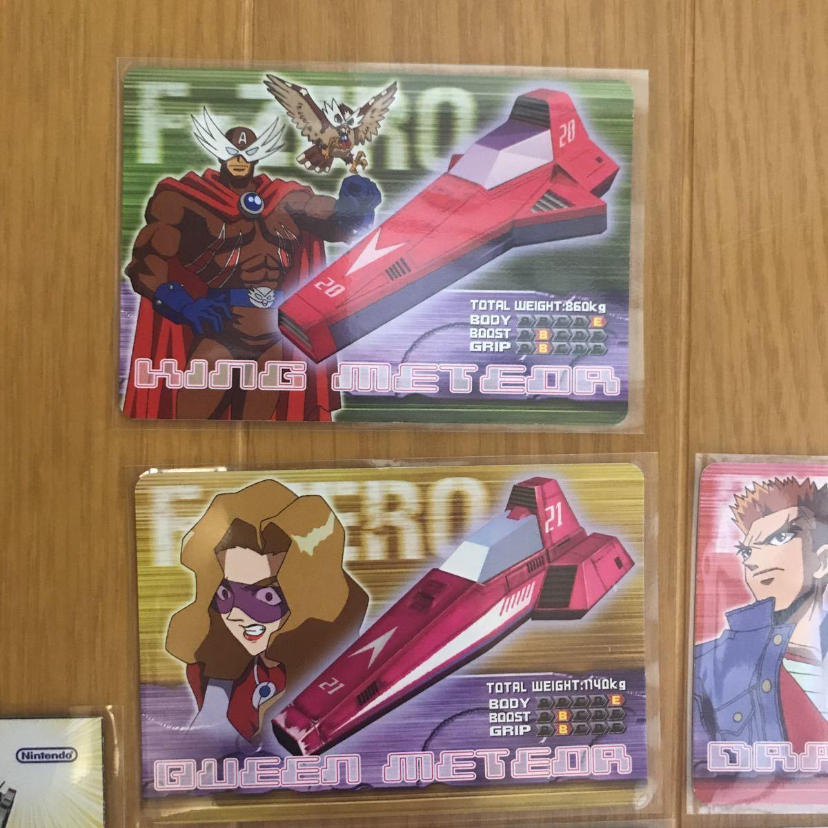 GBA  F-ZERO ファルコン伝説 &【希少】7枚 カードダス版 2枚有り☆ファルコン伝説カードe+ トレカ カード 任天堂 キャプテンファルコン_画像2