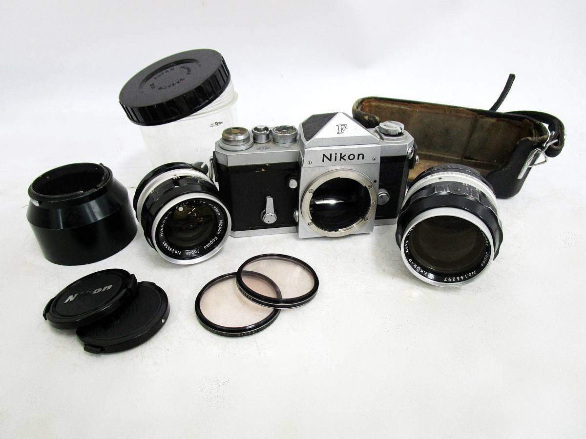 20 110-76348-28 Nikon ニコン F アイレベル 一眼レフカメラ レンズ NIKKOR-S Auto 1:2.8 f=35mm / NIKKOR-P Auto 1:2.5 f=10.5cm 長110