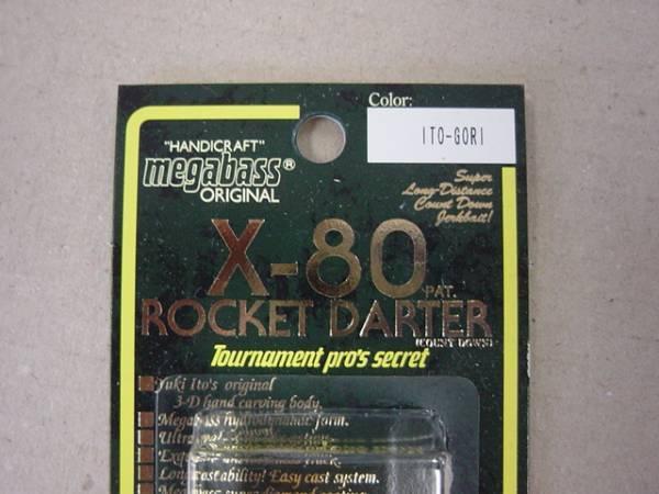メガバス X-80 ROCKET DARTER ITO-GORI新品_画像3