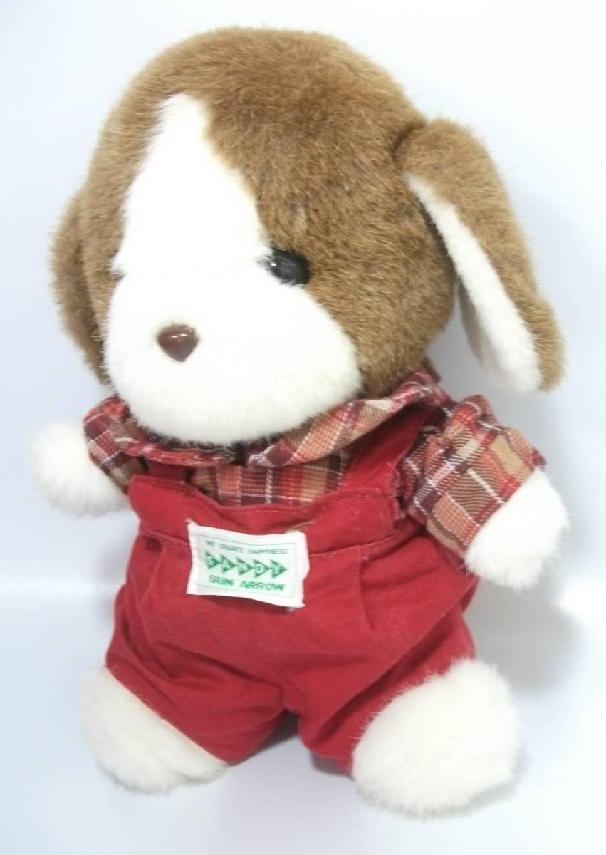 ☆昭和レトロ☆サンアロー 犬のサンディ イヌ いぬ ぬいぐるみ ファンシー レトロ 当時物_画像8