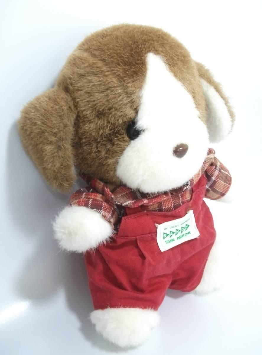 ☆昭和レトロ☆サンアロー 犬のサンディ イヌ いぬ ぬいぐるみ ファンシー レトロ 当時物_画像7