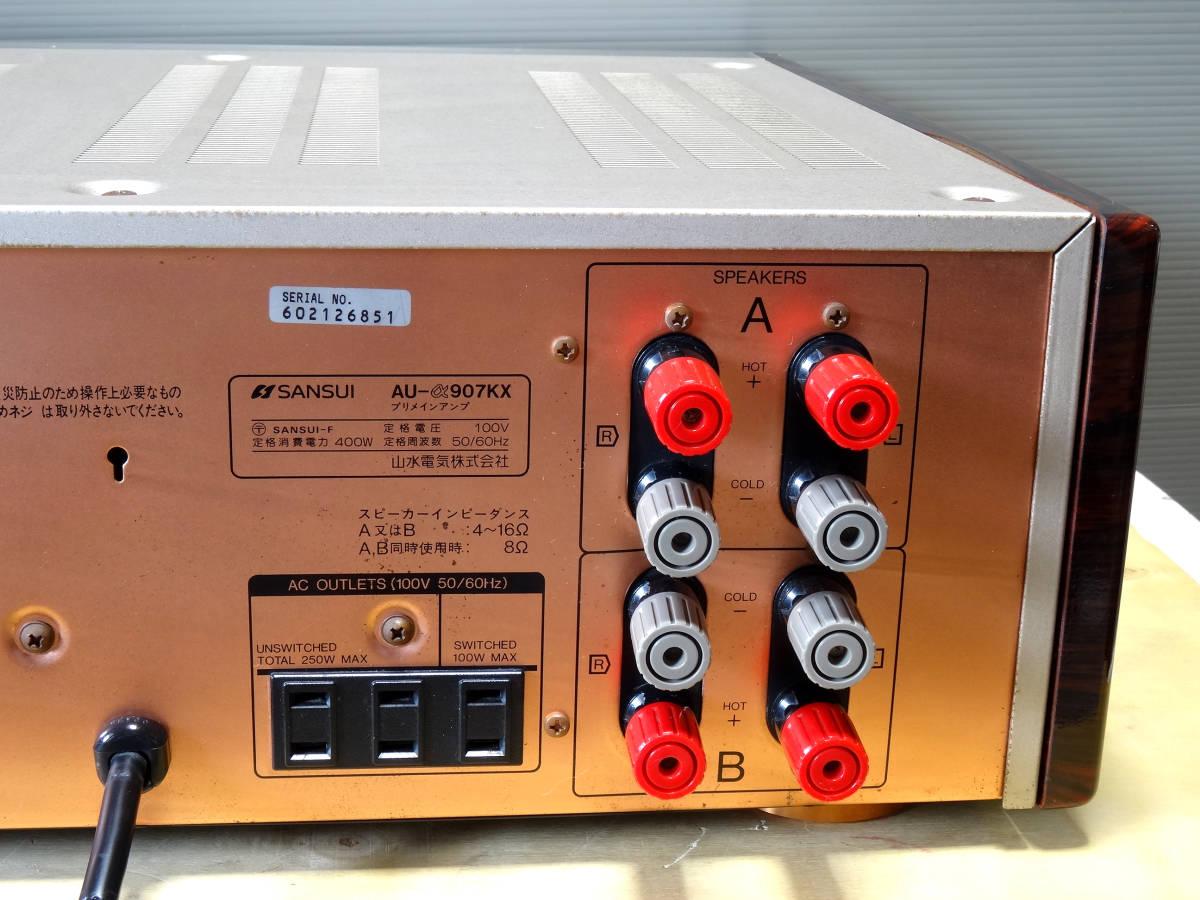 SANSUI サンスイ AU-α907KX プリメインアンプ 動作品ですがジャンク_画像9