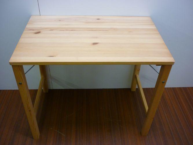 【無印良品】パイン材折りたたみ式テーブル 幅80×奥行50×高さ70cm