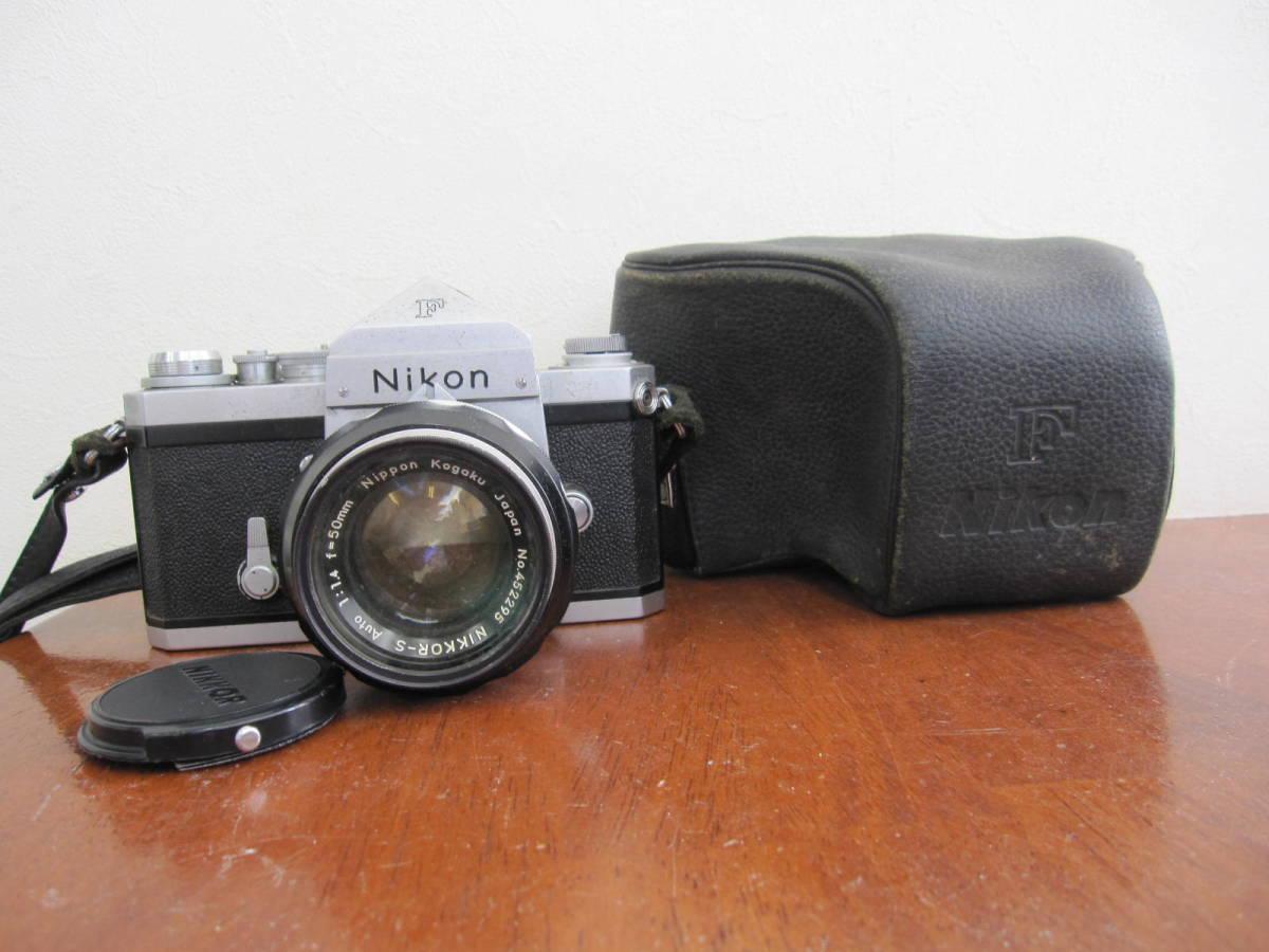 ニコンF + NIKKOR-S Auto 1:1.4 f=50mm