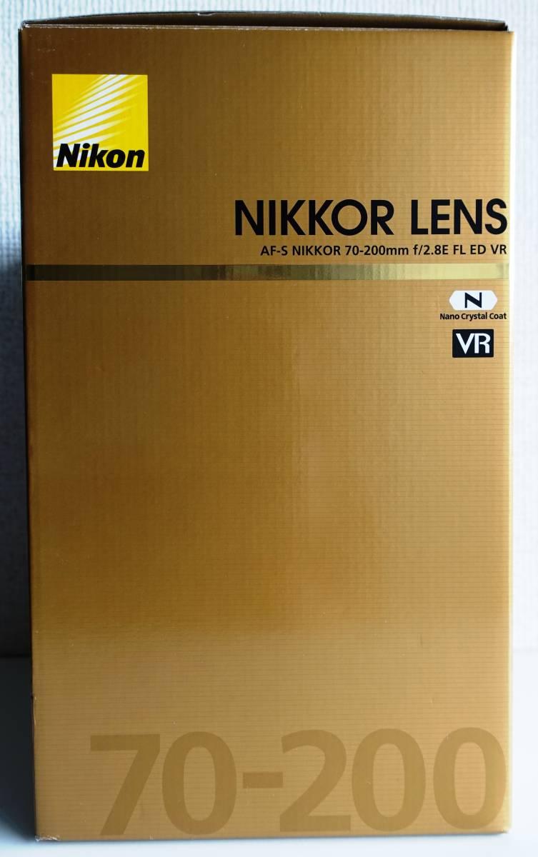 ★Nikon☆ニコンレンズ AF-S NIKKOR 70-200mm f/2.8E FL ED VR☆新品未開封★
