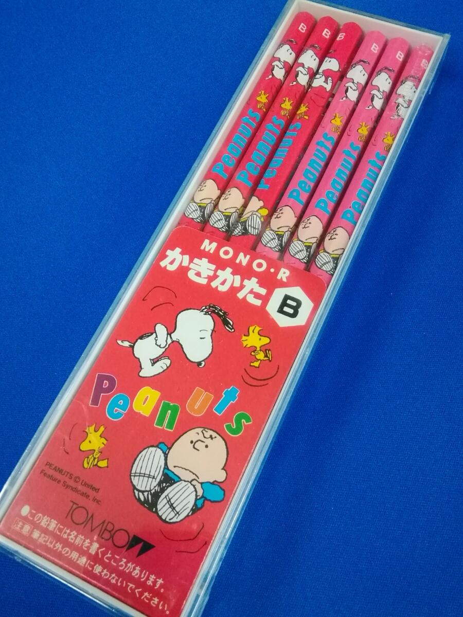 【新品】スヌーピー(SNOOPY)★ピーナッツ(PEANUTS)★MONO-R鉛筆/B/12本入り トンボ鉛筆 _画像3