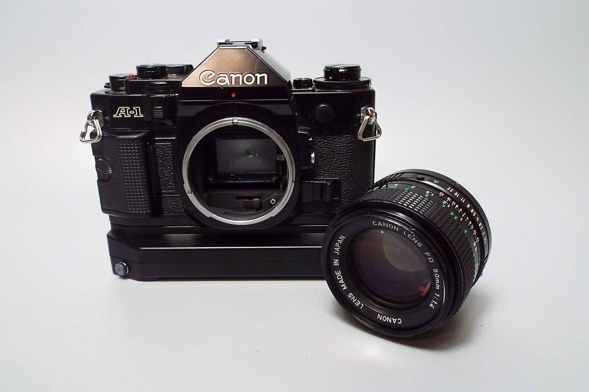 CANON キャノン/一眼レフ/フィルムカメラ/MF/A-1/ブラック/FD 50mm/f:1.4/POWER WINDER A2/W559_画像2