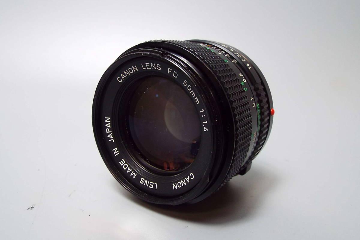 CANON キャノン/一眼レフ/フィルムカメラ/MF/A-1/ブラック/FD 50mm/f:1.4/POWER WINDER A2/W559_画像7