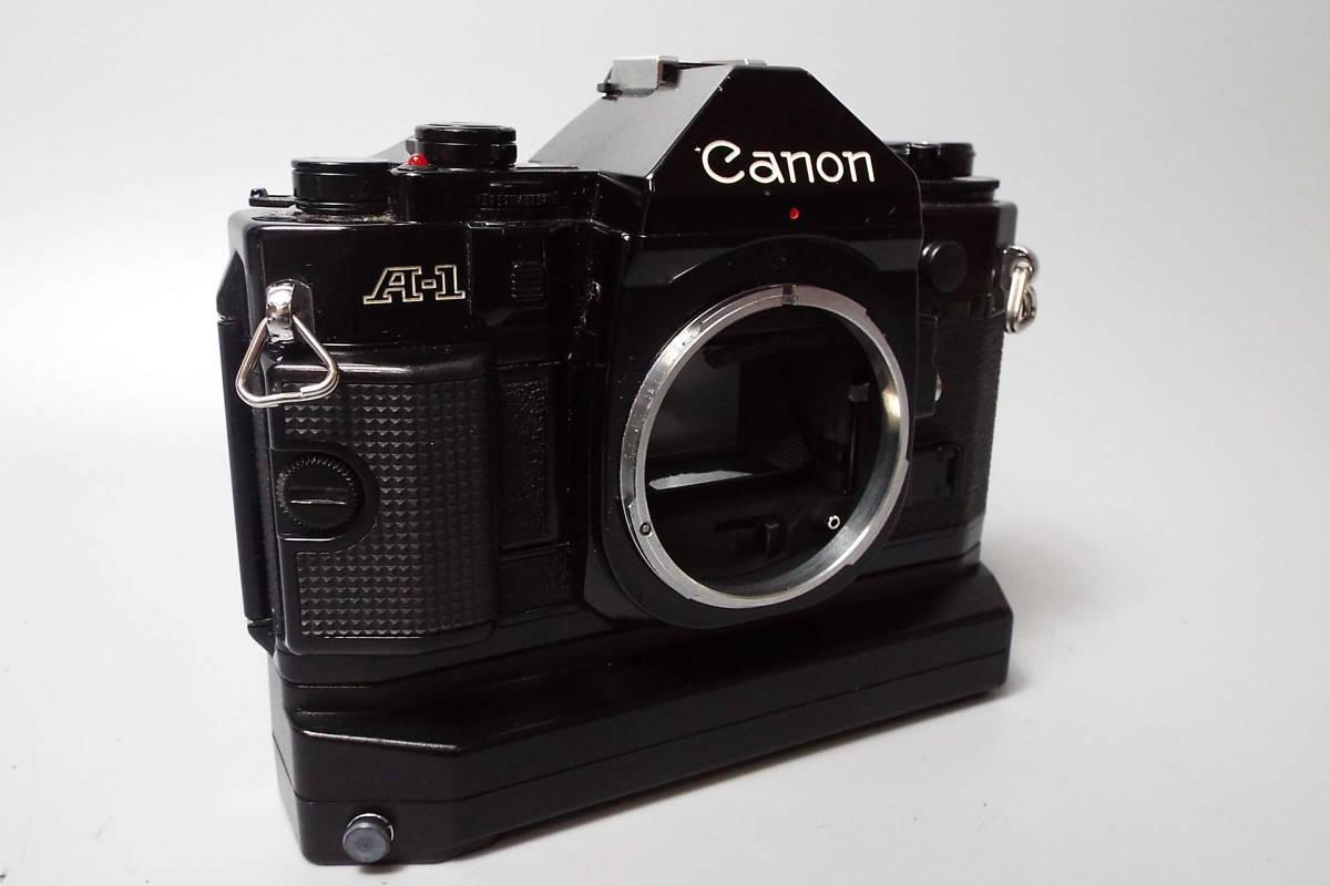 CANON キャノン/一眼レフ/フィルムカメラ/MF/A-1/ブラック/FD 50mm/f:1.4/POWER WINDER A2/W559_画像9