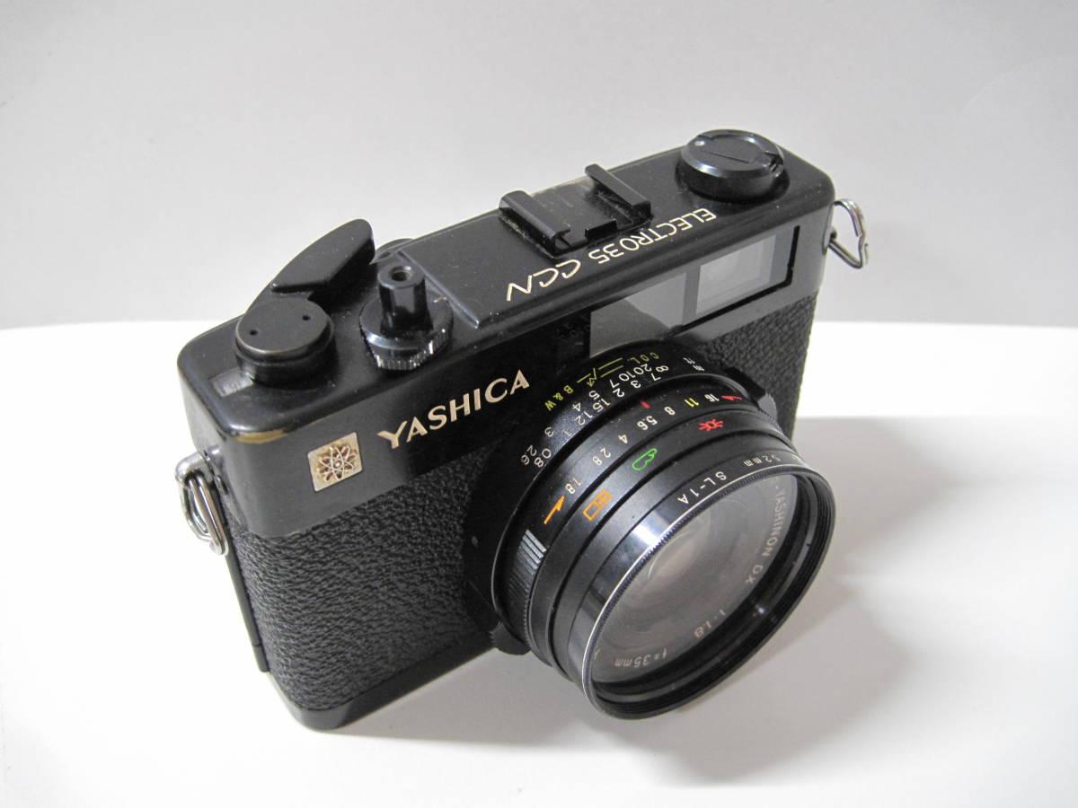 カメラ 祭 YASHICA ヤシカ ELECTRO エレクトロ 35CCN フィルム コンパクト カメラ COLOR YASHINON カラーヤシノン DX 35mm 1:2.8_画像4