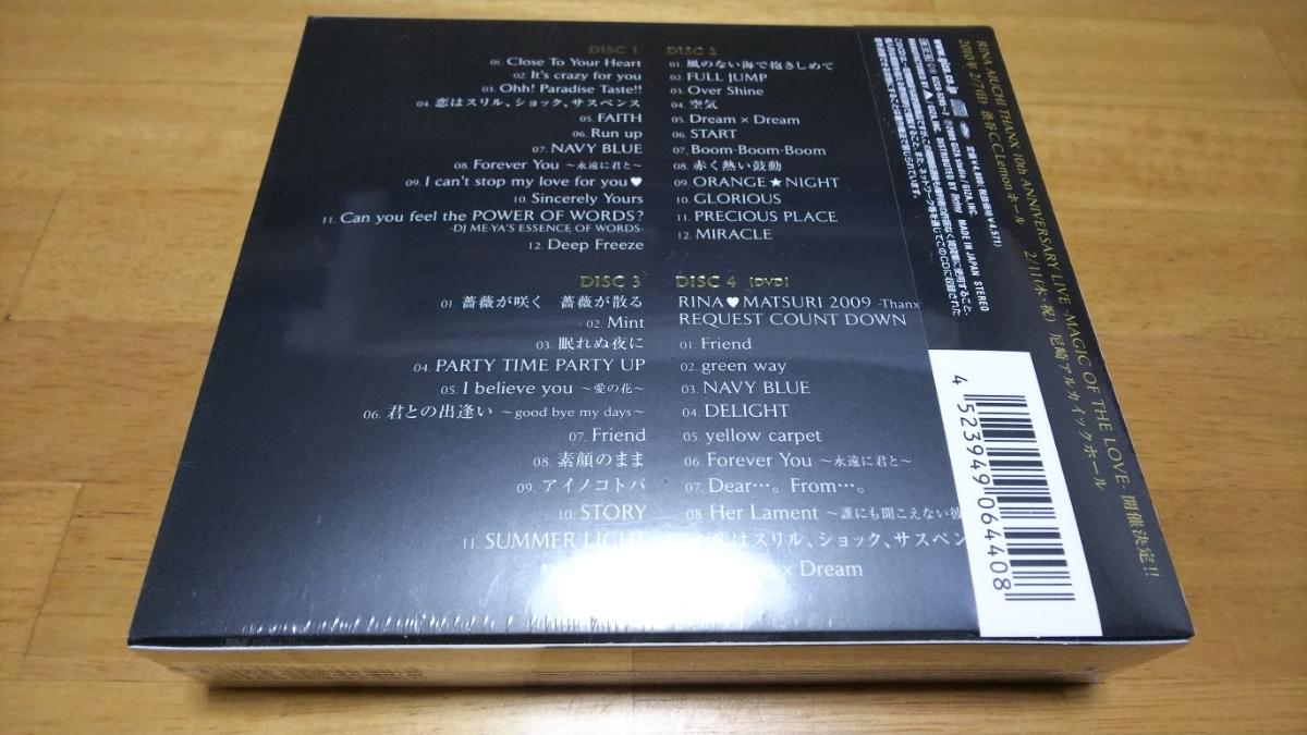 希少品/新品未開封/愛内里菜/ALL SINGLES BEST RINA AIUCHI(初回限定盤)/3CD+LIVE DVD+写真集/垣内りか/垣内里佳子_画像4