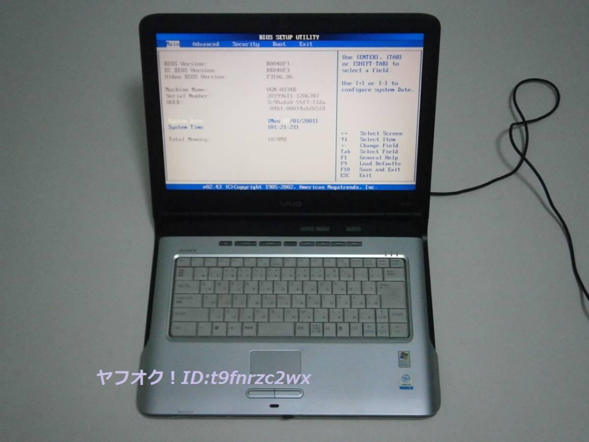 sony vaio notebook bios setup