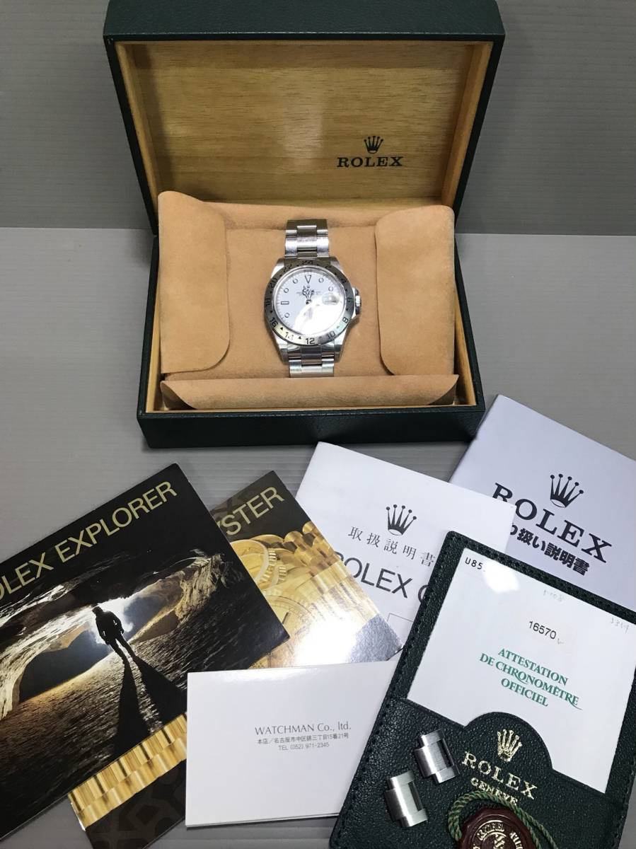 ROLEXEXPLORERⅡ16570U號白色錶盤。 編號:f302221151