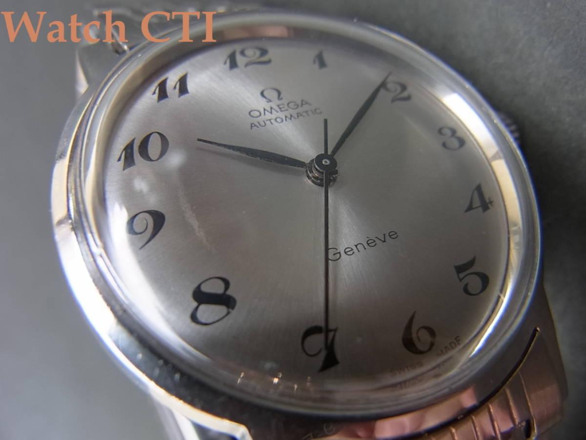 Ω オメガOMEGA ジュネーヴGeneve C552オートマチック オールブレゲ数字 純正ブレス付 管理番号S2228_画像2