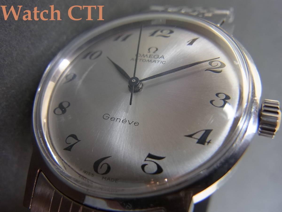 Ω オメガOMEGA ジュネーヴGeneve C552オートマチック オールブレゲ数字 純正ブレス付 管理番号S2228_画像3