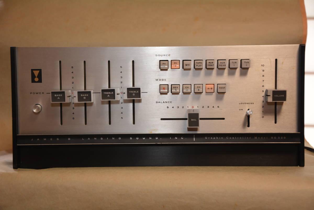 JBL / SG520 / ステレオコントロールアンプ ・ジャンク扱い_画像3