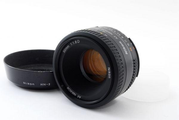 ■新品級■NIKON AF NIKKOR 50mm F1.8 D■5027 ニコン拍卖