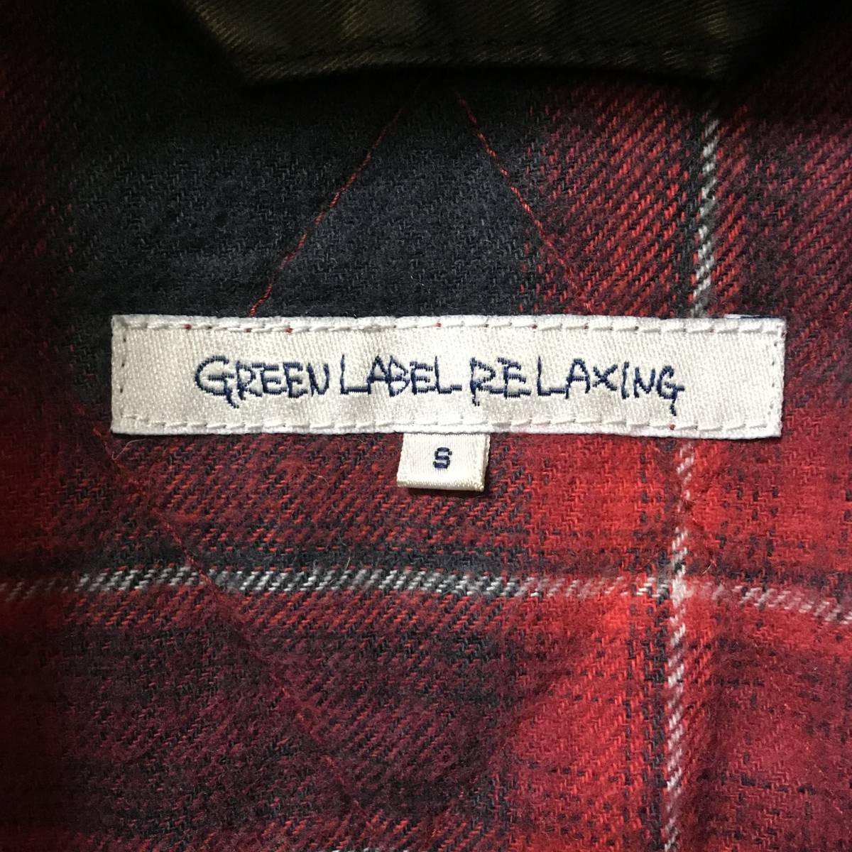 #UNITED ARROWS|ユナイテッドアローズ ビデイルSLモチーフフィールドジャケット ダークブラウンカラー sizeS