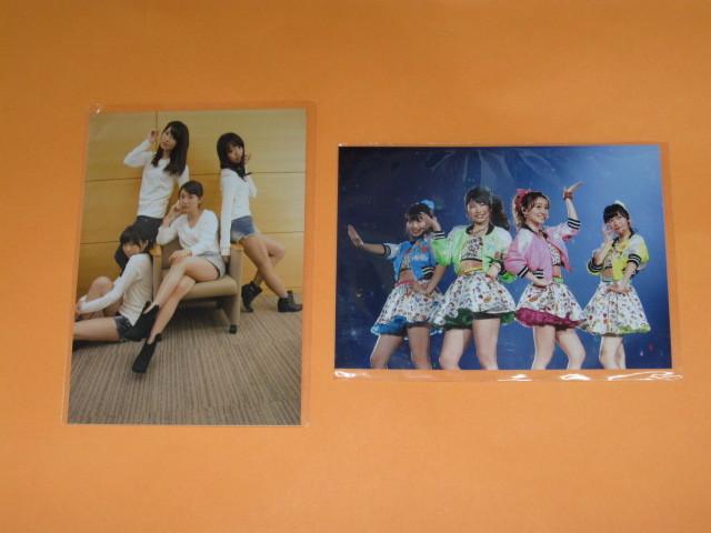 ★ Not yet 生写真 2枚 ( ノット・イェット )●( AKB48 NGT48 HKT48 大島優子 北原里英 指原莉乃 横山由依 )
