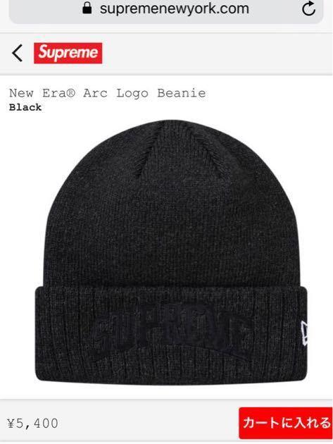 b9a26b2be43 Supreme New Era Arc Logo Beanie Black Supreme 18AW New Era Beanie knitted  cap black North