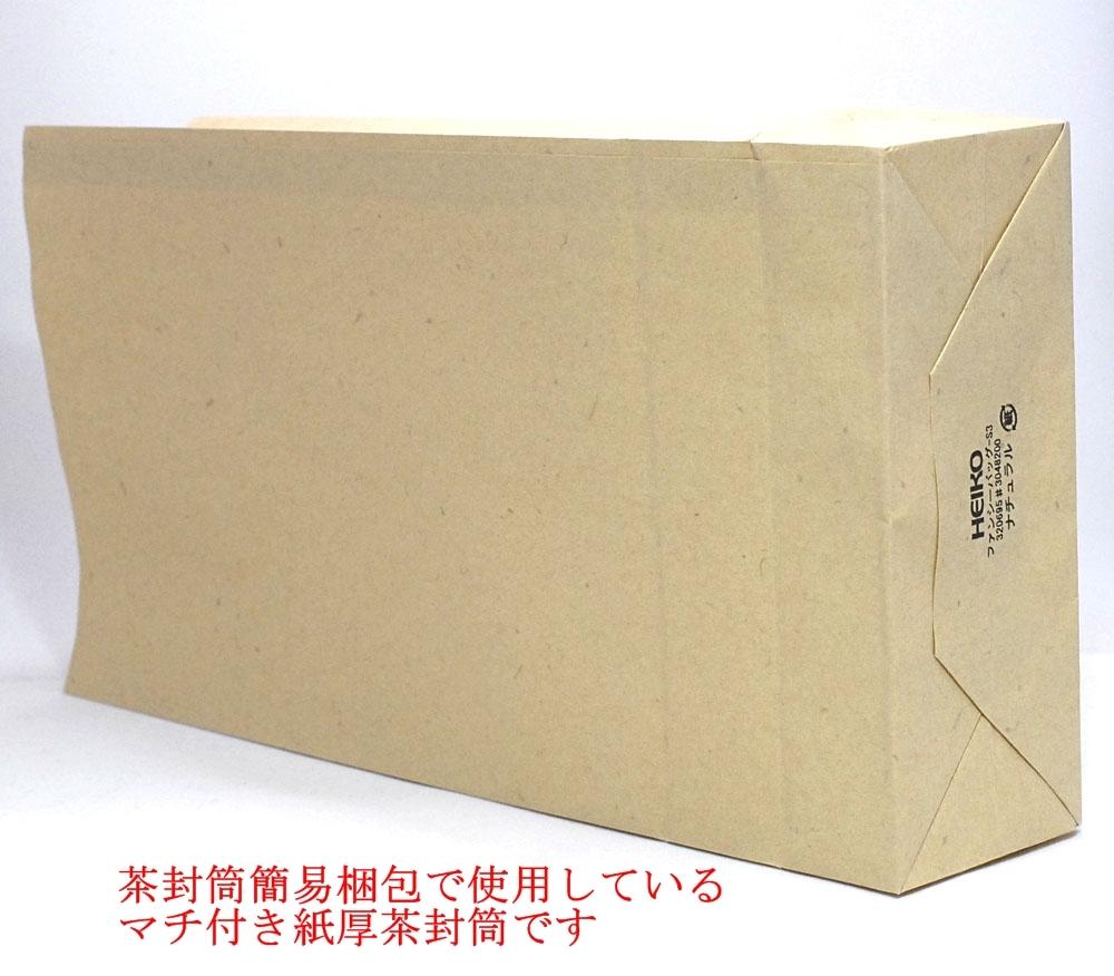 【取り置き同梱OK】ニナリッチ フルール ド フルール パルファンドトワレ PDT 50ml 生産終了 稀少_画像8