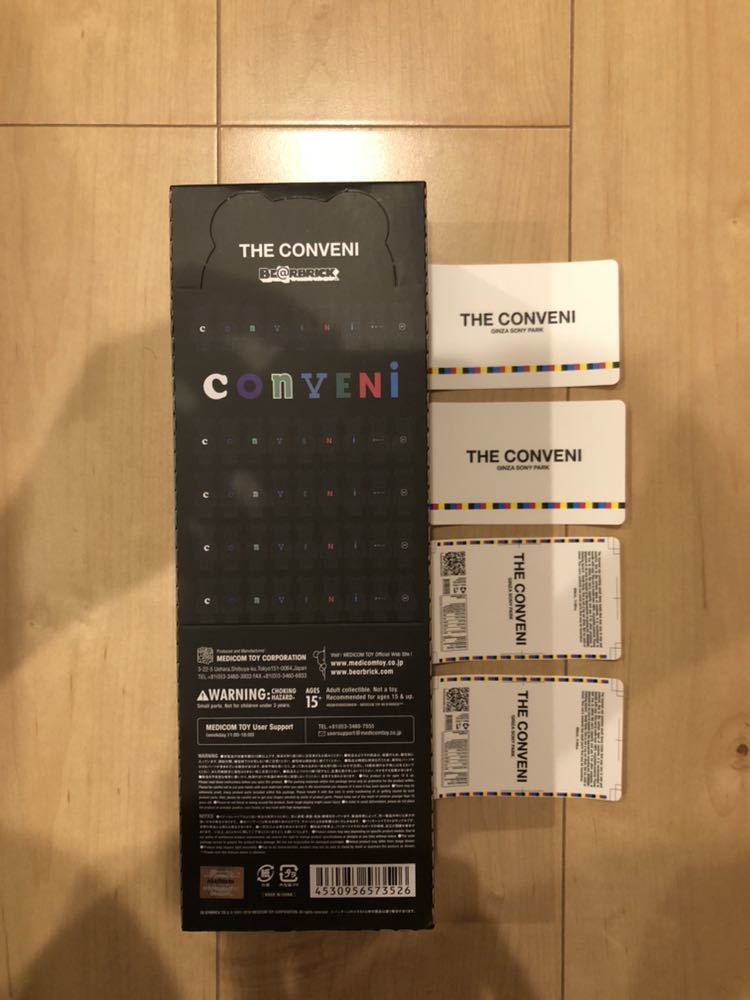 THE CONVENI GINZA BE@RBRICK BOX 12個セット ベアブリック fragment 藤原ヒロシ 未開封_画像1