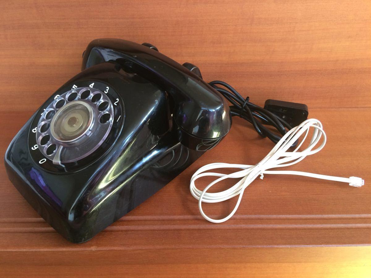 美品 中古 すぐ使用可能 動作通話良好 昭和レトロ アンティーク 電話機 黒電話 ダイヤル式 600-A1 電電公社 NTT_画像1