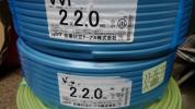 . electro- Hitachi electric wire VVF 2×2 200m new old 100 size