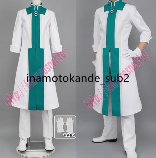 コスプレ衣装 Fate/Grand Order FGO ロマニ・アーキマン 制服 *手袋付き_画像1