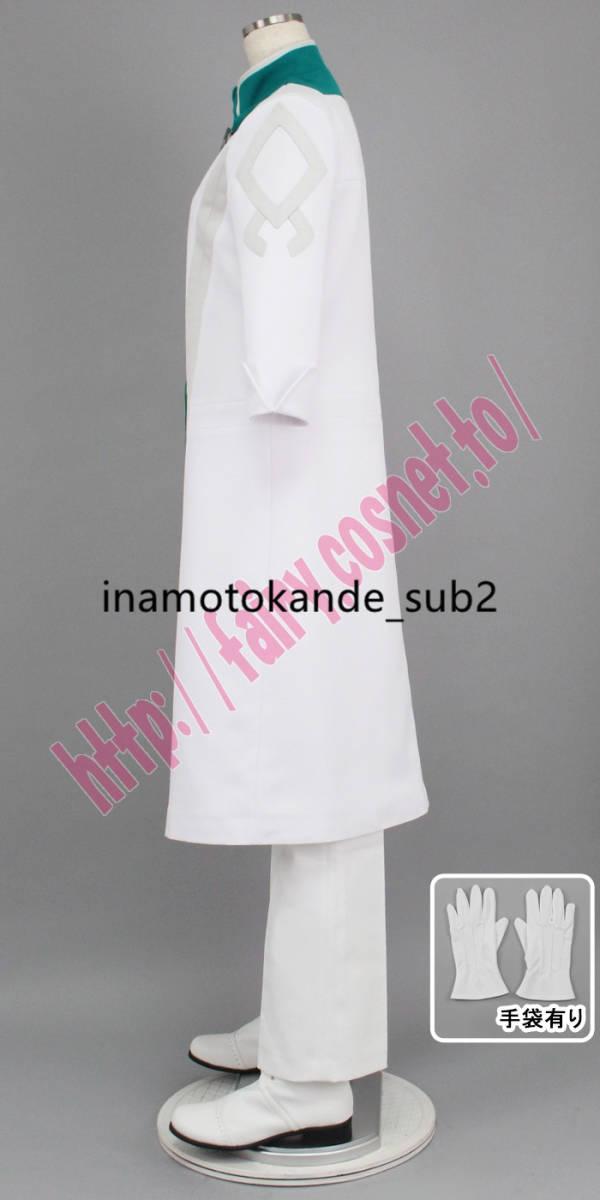 コスプレ衣装 Fate/Grand Order FGO ロマニ・アーキマン 制服 *手袋付き_画像3