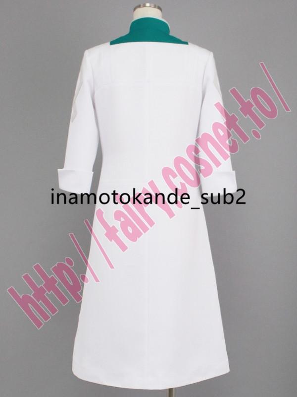 コスプレ衣装 Fate/Grand Order FGO ロマニ・アーキマン 制服 *手袋付き_画像7